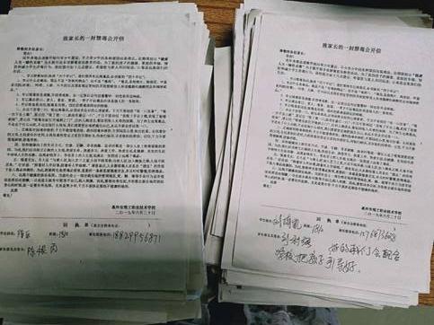 """4.开展一次""""家校共建禁毒手拉手""""活动.jpg"""
